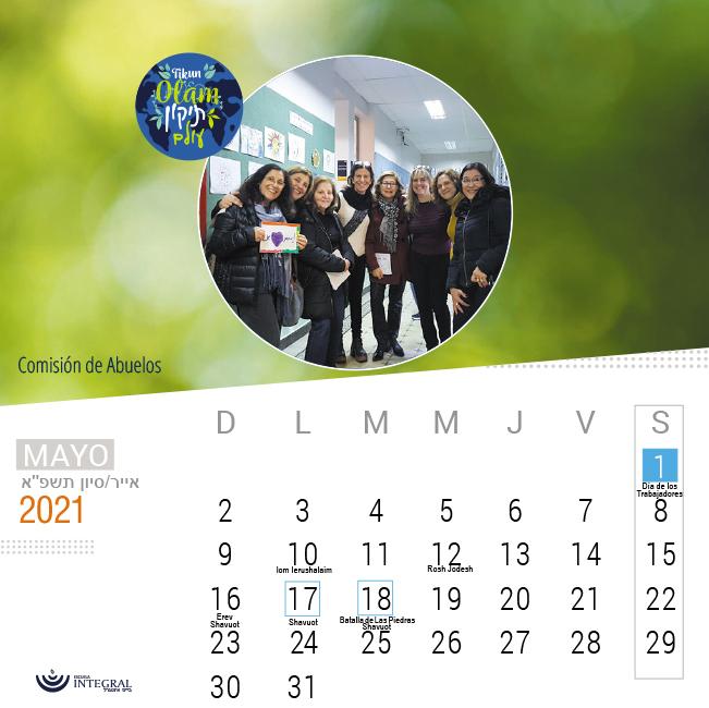 almanaque-20-20